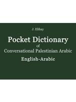 Olive Tree Pocket Dictionary of Conversational Palestinian Arabic