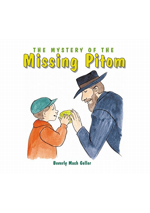 The Mystery of the Missing Pitom