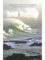 Soul Surfing