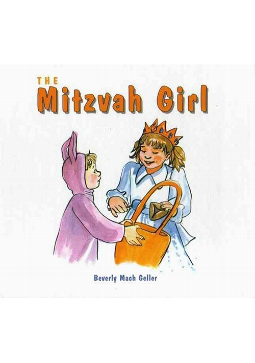 The Mitzvah Girl