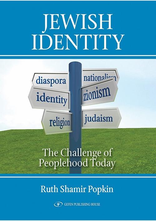 Jewish Identity