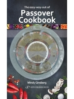 Easy Way Out Passover Cookbook