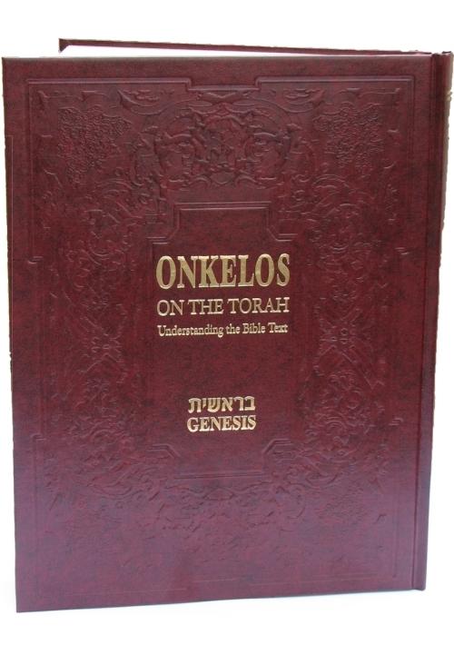 Onkelos On the Torah Genesis