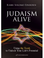 Judaism Alive