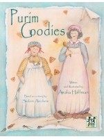 Purim Goodies