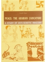 Peace: The Arabian Caricature