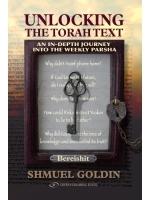 Unlocking the Torah Text Bereishit