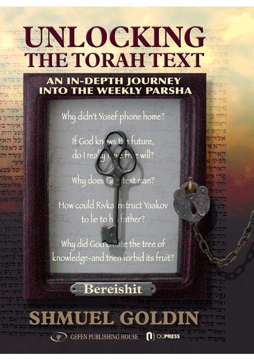 Unlocking the Torah Text Bereishit