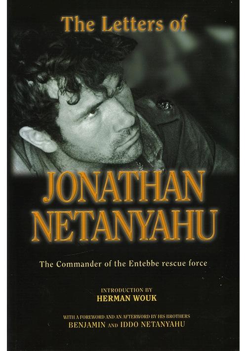 The Letters of Jonathan Netanyahu