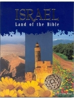 Israel Land of the Bible
