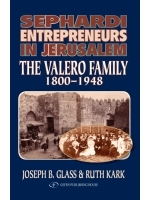 Sephardi Entrepreneurs in Jerusalem