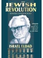 The Jewish Revolution