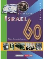 Israel 60