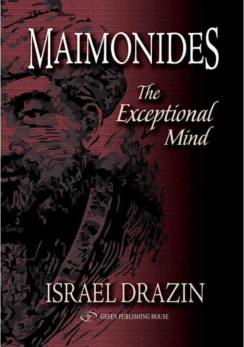 Maimonides The Exceptional Mind