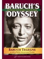 Baruch's Odyssey