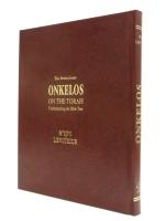 Onkelos On the Torah Leviticus
