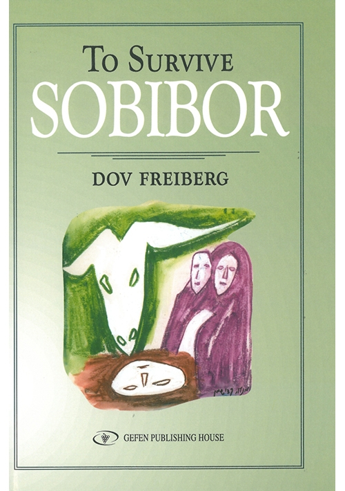 To Survive Sobibor