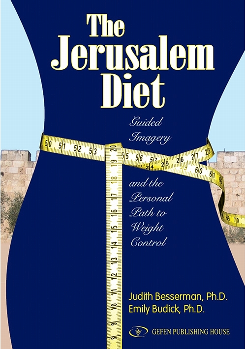 The Jerusalem Diet