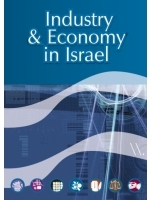 Industry & Economy in Israel