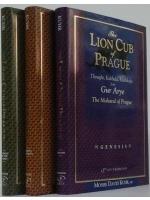 Lion Cub of Prague: SET