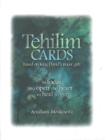 Tehilim Cards (Based on King David's Major Gift)