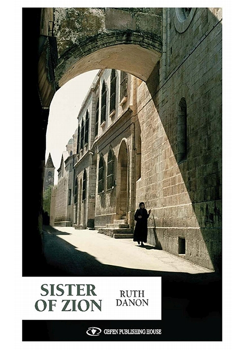 Sister of Zion