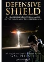 Defensive Shield