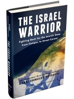 The Israel Warrior