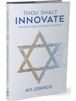 Thou Shalt Innovate