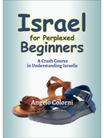 Israel for Perplexed Beginners