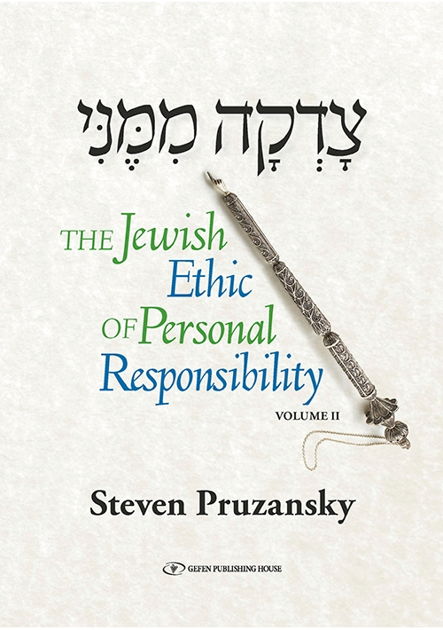 The Jewish Ethic of Personal Responsibility Volume 2