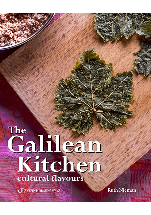 The Galilean Kitchen