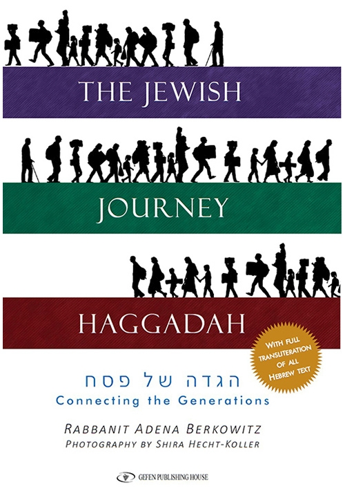 The Jewish Journey Haggadah