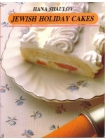 Jewish Holiday Cakes