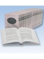 Daat Mikrah Prophets and Writings (Hebrew) (21 volumes)