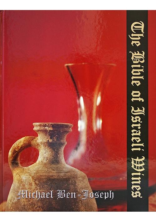 The Bible of Israeli Wines