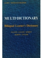 Multi Dictionary (For Hebrew Speakers)
