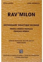 Multi Dictionary (for French Speakers)