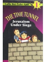 The Time Tunnel Volume 1. Jerusalem Under Siege