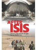 After ISIS