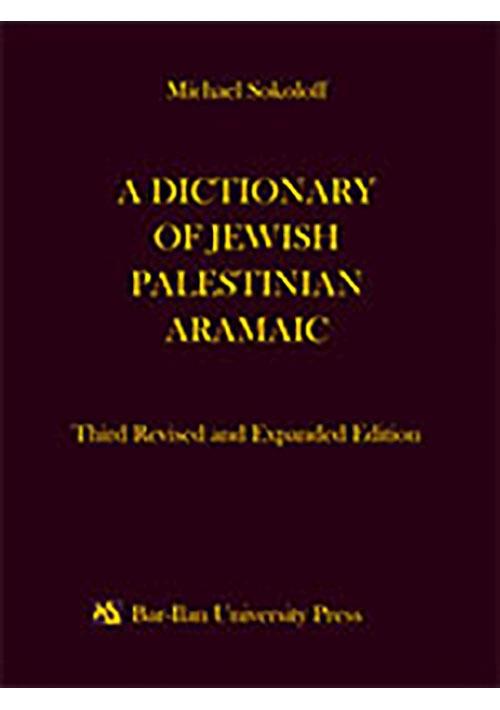 A Dictionary of Jewish Palestinian Aramaic of the Byzantine Period