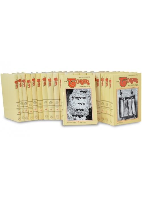 Torah Anthology – Torah (Chumash) - Me'am Loez 20 Volume Set of Torah
