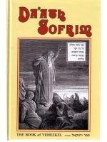 Da'ath Sofrim Ezekiel