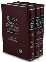 Kitzur Shulchon Oruch - Hebrew & English