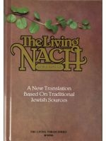 The Living Nach Vol. 3 - Sacred Writings