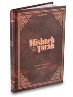 Mishneh Torah - Pirkei Avot & 13 Principles of Faith - Hebrew & English Rambam