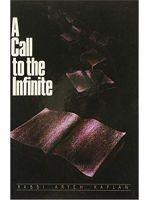 A Call to the Infinite