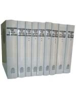 Daat Mikra Torah (Hebrew) (9 Volumes)