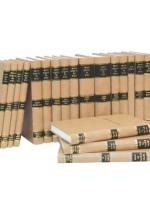 Rabbi Yom Tov Ben Avraham Alshevili Talmud Commentary 21 volume set (Hebrew)