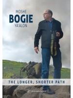 The Longer, Shorter Path